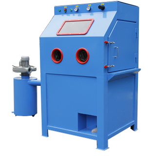 Wet Sandblasting Equipment, Water Sand Blasting Machine
